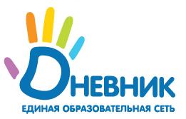Вход в дневник.ру
